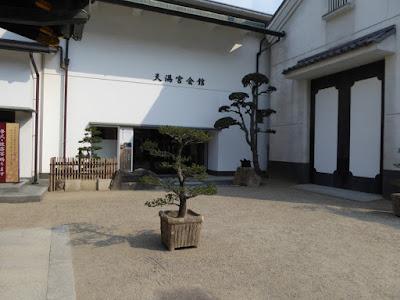 天満宮会館(大阪天満宮の総合結婚式場)