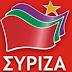 """Ο ΣΥΡΙΖΑ για το """"όχι"""" στην έκδοση των Τούρκων στρατιωτικών"""