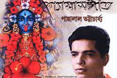 Bengali Shyama Sangeet Mp3 Free Download Kumar Sanu
