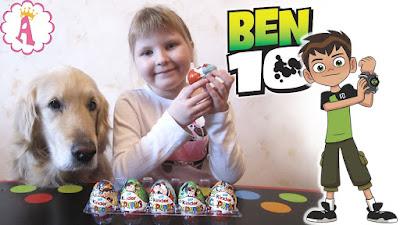 Киндер сюрприз Бен 10