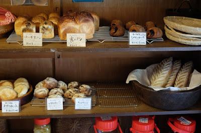 京都府宇治市の古民家カフェ・レストラン ロバ 土曜はパンの日