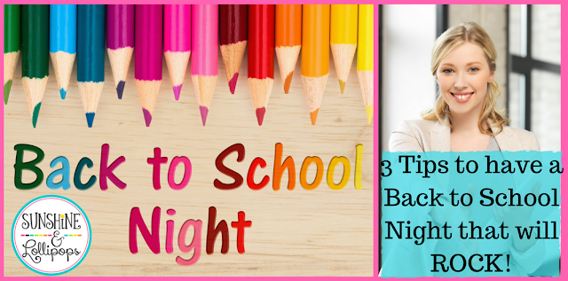 Make your Back to School Night Rock with these 3 tips that are sure to get your parents feeling at ease and ready for the school year!