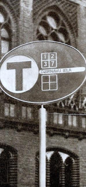 "Проект указателя остановки троллейбуса. Макет (""Архитектура Советской Латвии"", Москва, Стройиздат, 1973 г.)."