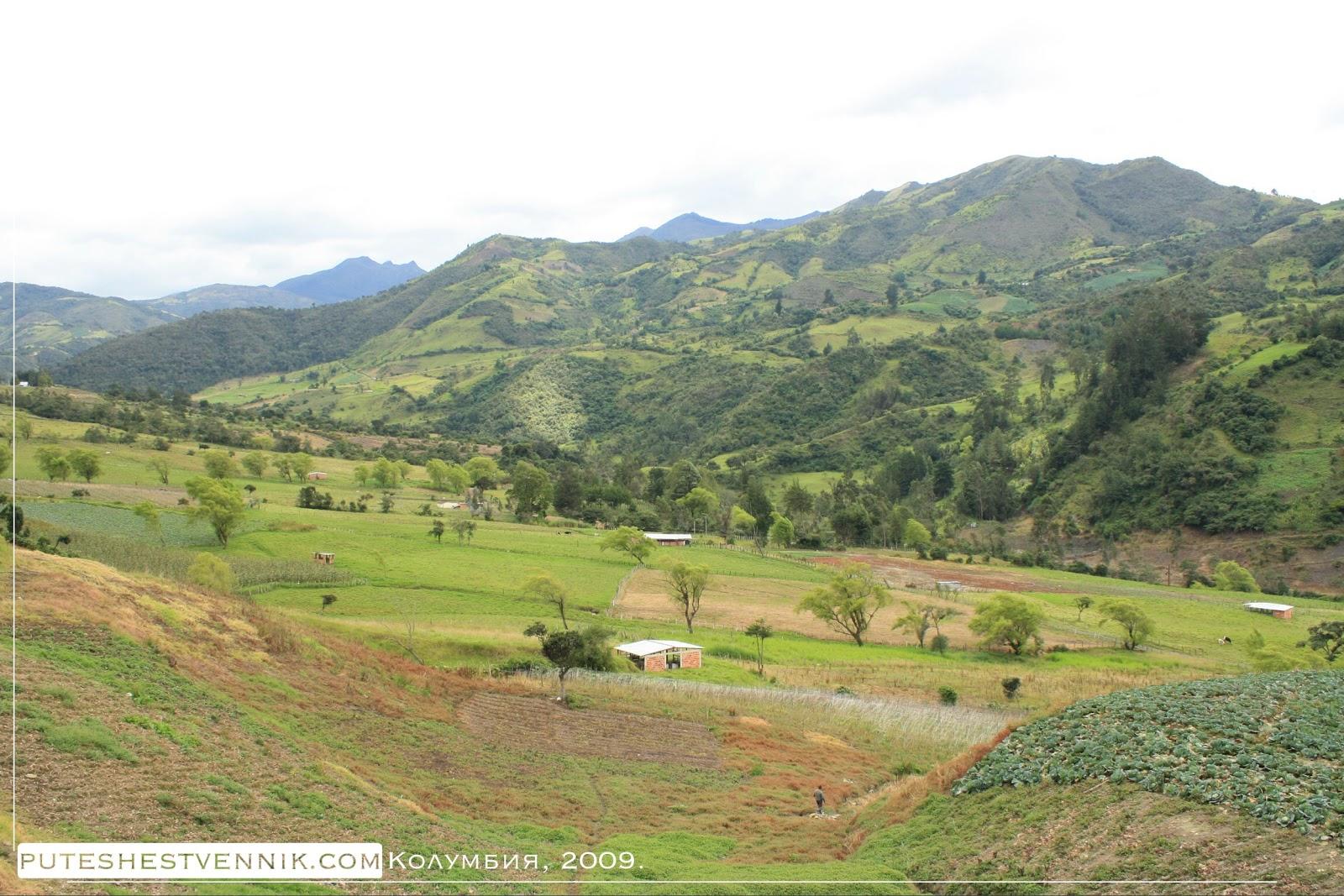 Сельский ландшафт в Колумбии
