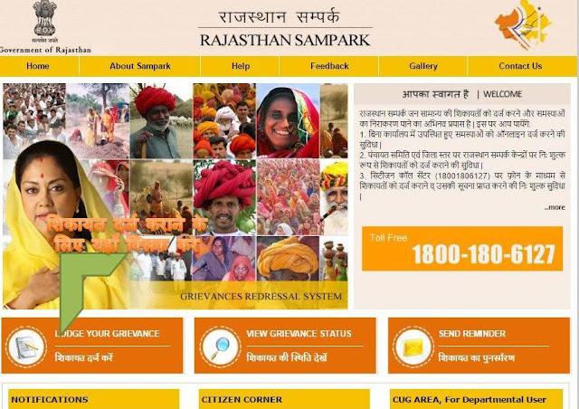 Home Page of Rajasthan Sampark Website