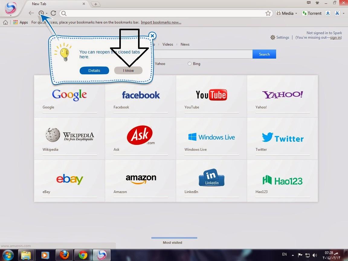 برنامج التصفح العملاق Spark Browser 2015