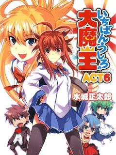 Download Ichiban Ushiro no Daimaou Volume 06