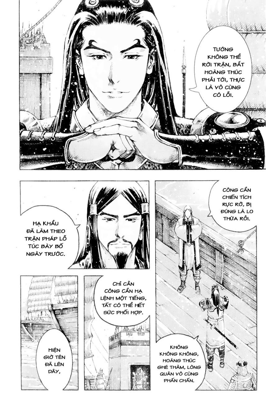 Hỏa phụng liêu nguyên Chương 409: Hoàng thúc đạp bộ [Remake] trang 6