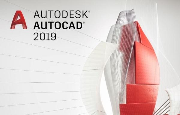 حصريا برنامج AutoCAD 2019 ومميزاته الجديدة