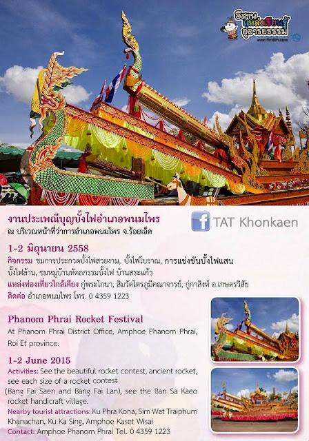 The Phanom Phrai Rocket Festival in Roi-Et