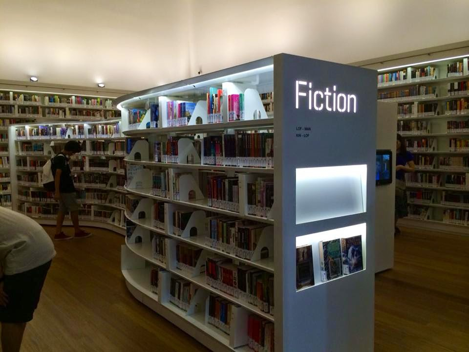Invest Openly: Library@Orchard - My First Impression