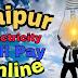 Jaipur JVVNL Electricity Bill Pay Online (energy.rajasthan.gov.in)