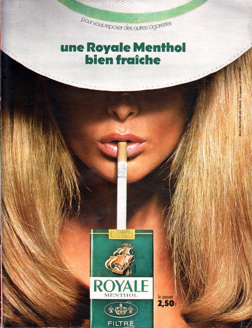 оборудование сигареты реклама картинки лучшего распределения пульпы
