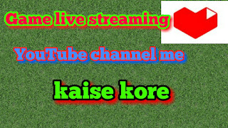 How tho game live streaming for YouTube