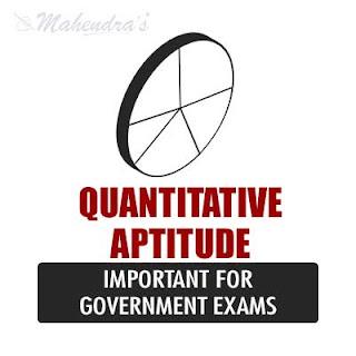IBPS RRB Quiz : Quantitative Aptitude | 05 -08 - 17