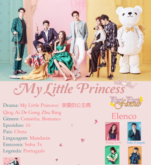 My Little Princess/ 亲爱的公主病 (2016)