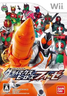 download game ppsspp kamen rider climax heroes fourze