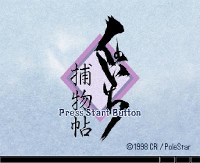 【SS】女忍者捕物帖,可愛的卡片戰鬥AVG遊戲!