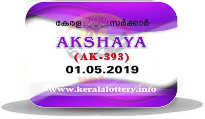 KeralaLottery.info, akshaya today result: 01-05-2019 Akshaya lottery ak-393, kerala lottery result 01-05-2019, akshaya lottery results, kerala lottery result today akshaya, akshaya lottery result, kerala lottery result akshaya today, kerala lottery akshaya today result, akshaya kerala lottery result, akshaya lottery ak.393 results 01-05-2019, akshaya lottery ak 393, live akshaya lottery ak-393, akshaya lottery, kerala lottery today result akshaya, akshaya lottery (ak-393) 01/05/2019, today akshaya lottery result, akshaya lottery today result, akshaya lottery results today, today kerala lottery result akshaya, kerala lottery results today akshaya 01 05 19, akshaya lottery today, today lottery result akshaya 01-05-19, akshaya lottery result today 01.05.2019, kerala lottery result live, kerala lottery bumper result, kerala lottery result yesterday, kerala lottery result today, kerala online lottery results, kerala lottery draw, kerala lottery results, kerala state lottery today, kerala lottare, kerala lottery result, lottery today, kerala lottery today draw result, kerala lottery online purchase, kerala lottery, kl result,  yesterday lottery results, lotteries results, keralalotteries, kerala lottery, keralalotteryresult, kerala lottery result, kerala lottery result live, kerala lottery today, kerala lottery result today, kerala lottery results today, today kerala lottery result, kerala lottery ticket pictures, kerala samsthana bhagyakuri