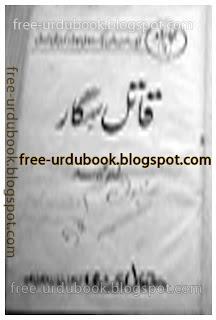 Qatil Sigaar By A Hameed Commando Series Part 6