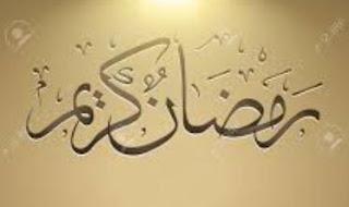 Orang Puasa Ramadhan Diberi Tujuh Jenis Pahala