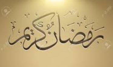 Pahala Untuk Orang yang Berpuasa Ramadhan dengan Tertib