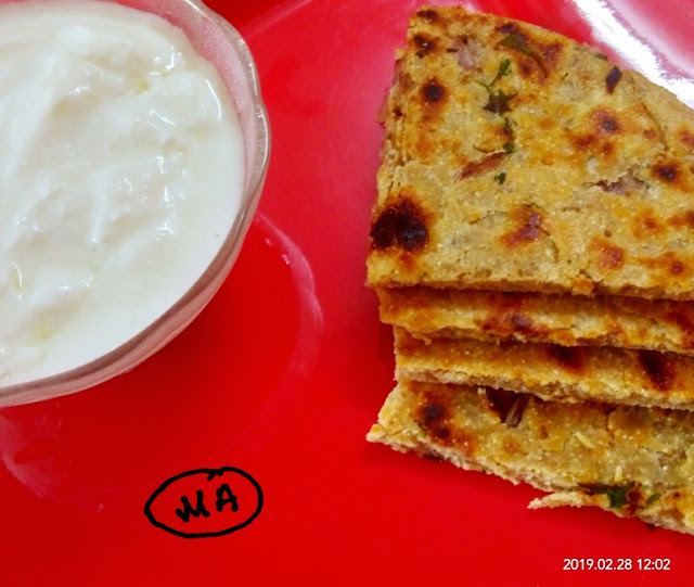 Onion koki is made with whole wheat lour