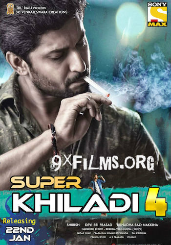 Super Khiladi 4 2018 HDRip 480p Hindi Dubbed 300MB