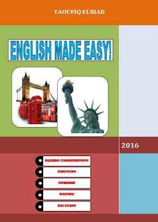 اللغة الإنجليزية مراجعة كاملة خاصة بتلاميذ السنة الثانية بكالوريا Grammar Workbook (2nd Year Bac Students)