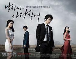 Sinopsis Drama Korea Pengorbanan Cinta
