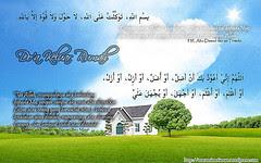 http://holikulanwar.blogspot.com/2012/06/bacaan-doa-ketika-keluar-rumah.html