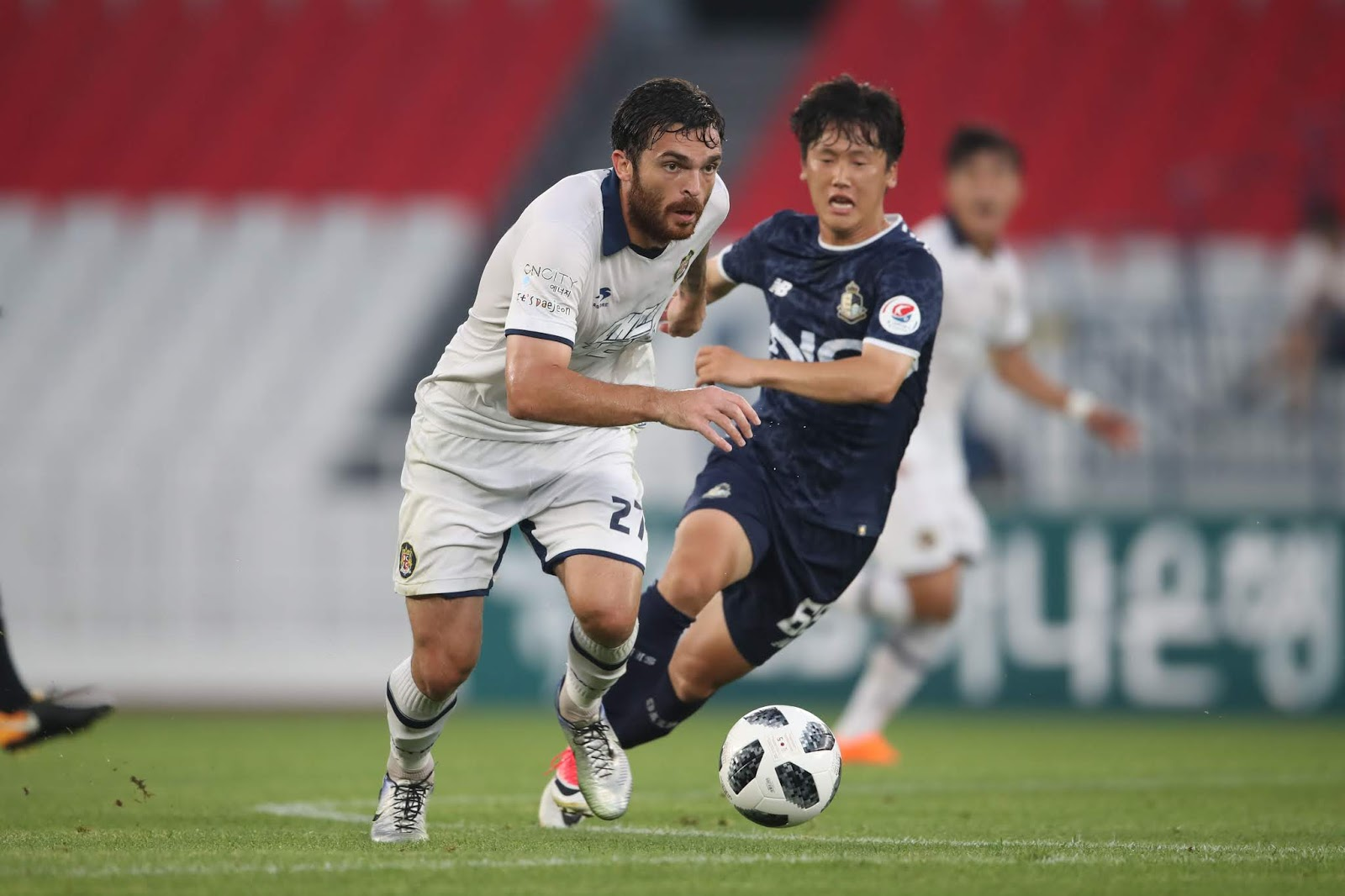 K League 2 Preview: Seoul E-Land vs Daejeon Citizen