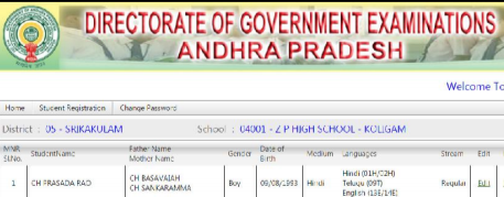 AP SSC March 2019 Nominal Rolls Check list Download For Regular/ Private Students Names