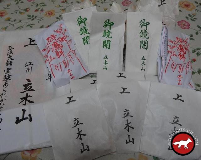 Récolte de setsubun au japon