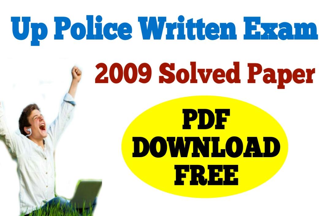 Police hindi paper in up pdf model