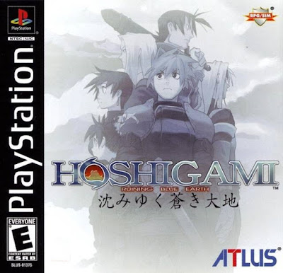 descargar hoshigami running blue earth psx mega