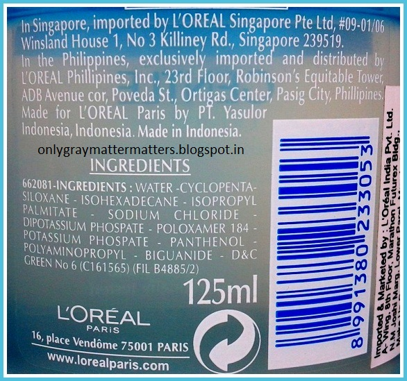 Loreal Gentle lip and eye makeup remover ingredients