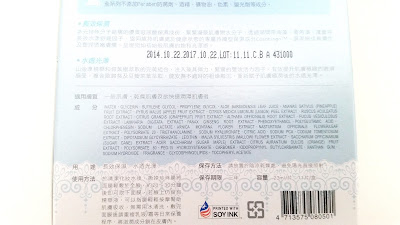 manufacturing and expiration dates