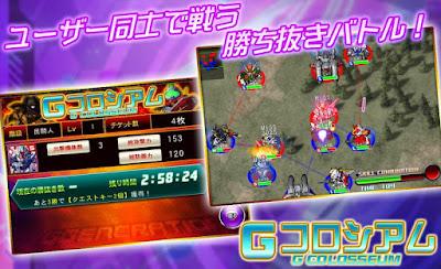 SD Gundam G Generation Frontier v2.21.1 Mod Apk