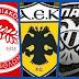 «Μάχη» ΑΕΚ, Ολυμπιακού και ΠΑΟΚ για τον παικταρά της Superleague!