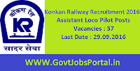 Konkan Railway Recruitment 2016 for 57 Assistant Loco Pilots Apply Here
