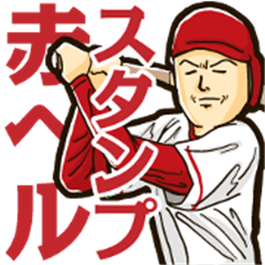 red baseball Sticker