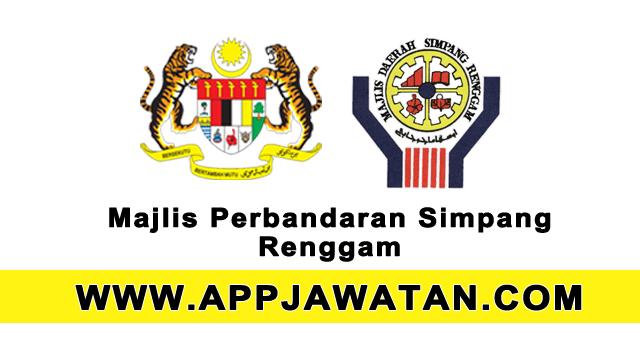 logo Majlis Perbandaran Simpang Renggam