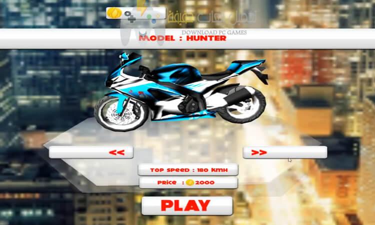 تحميل لعبة سباق الموتوسيكلات City Moto Racer للكمبيوتر