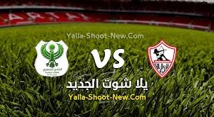 نتيجة مباراة الزمالك والمصري البورسعيدي اليوم الخميس بتاريخ 06-08-2020 في الدوري المصري