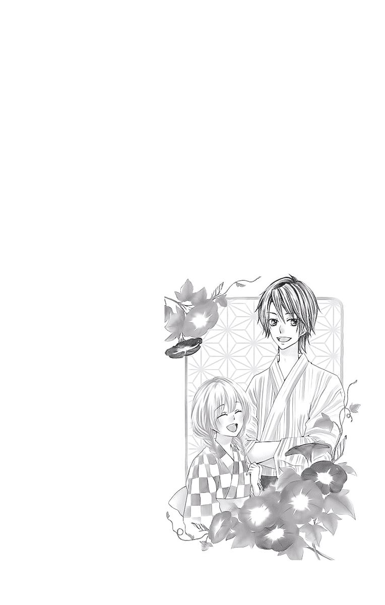 Baca Komik Hiyokoi Chapter 56 KomikStation