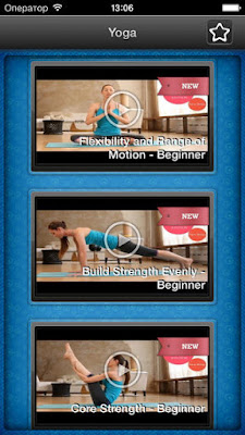 Apps Yoga