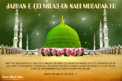 Eid Milad Un Nabi Greetings