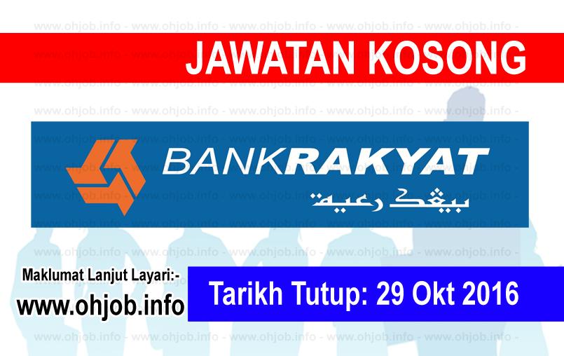 Jawatan Kerja Kosong Bank Kerjasama Rakyat Malaysia Berhad logo www.ohjob.info oktober 2016