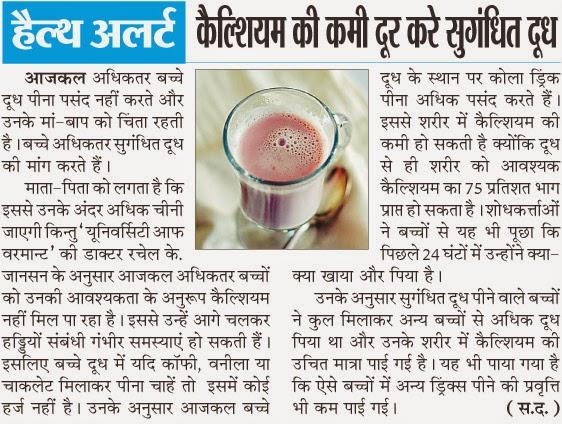 High Calcium Food List In Hindi